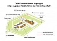 Схема павильонов 2019-08-27 Z2019