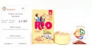 КОРМА ДЛЯ ПТИЦ RIO Gourmet IMG_0681 для сайта ум
