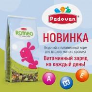 55 - 204 Супрэмо Padovan для кролика