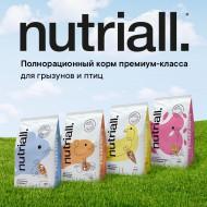 73 - 196 Karmy Nutriall корм для птиц и грызунов