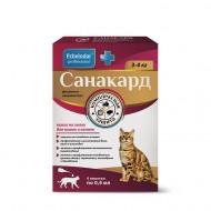 109 - 255 Агробиопром Вереск Санакард каплина холку для кошек 1186