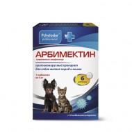 113 - 259 Агробиопром Вереск АРБИМЕКТИН противовирусный 1197